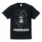 サンジゲン +th Anniversary Tシャツ